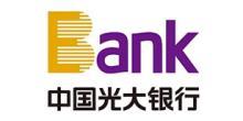 中國光大銀行上海分行