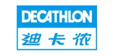 Decathlon Group industrialization and global supply chain