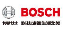 博世汽車部件(蘇州)有限公司