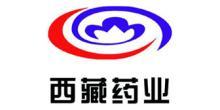 西藏諾迪康藥業股份有限公司