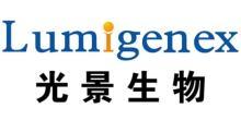 光景生物科技(苏州)有限公司