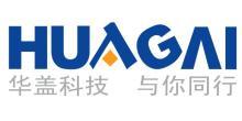 上海華蓋科技發展股份有限公司