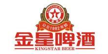 鄭州金星啤酒有限公司