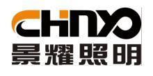 宁波景耀照明科技有限公司