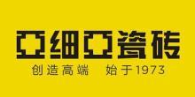 上海亞細亞陶瓷有限公司