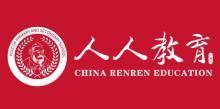 南京人人教育科技有限公司