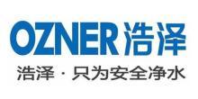 上海浩泽净水科技发展有限公司