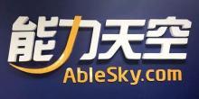 能力天空北京