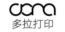 北京多拉科技有限公司