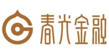 北京春光至圆投资管理有限公司