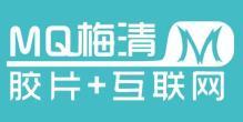 杭州梅清數碼科技有限公司
