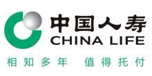 中国人寿保?#23637;?#20221;有限公司西安市新城支公司