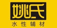 河南省姚氏實業有限公司