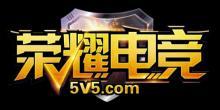 榮耀電競(廣州)網絡科技有限公司廈門分公司