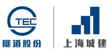 上海城建市政工程(集团)有限公司