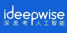 深思考人工智能機器人科技(北京)有限公司