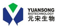 上海元宋生物技术有限公司