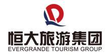 西安恒大童世界旅游开发有限公司