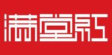 河南滿堂紅地產經紀有限公司