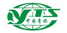 深圳市誉智咨询管理有限公司