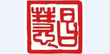 慧昌生態環境發展有限公司