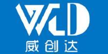 苏州威创达智能设备有限公司