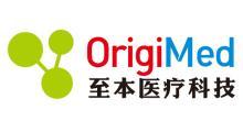 至本醫療科技(上海)有限公司