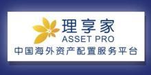 北京理享家商務信息咨詢有限公司