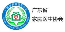 湖南全科健康管理有限公司