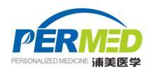 上海浦美生物医药科技有限公司