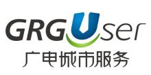 广州广电城市服务集团股份有限公司