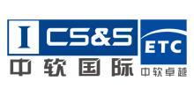 天津開發區中軟卓越信息技術有限公司