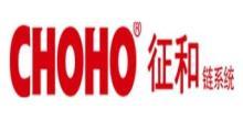 青岛征和工业股份有限公司