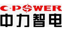 天津市中力防雷技術有限公司