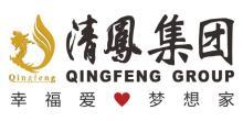 四川省清鳳現代房地產開發有限責任公司