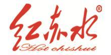 貴州紅赤水集團有限公司