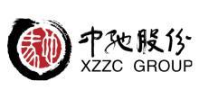 西藏中驰集团股份有限公司