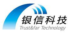 北京銀信長遠科技股份有限公司