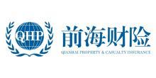 新疆前海联合财产保险股份有限公司
