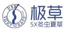 青海春天藥用資源科技股份有限公司