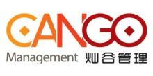 上海燦谷投資管理咨詢服務有限公司