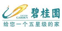 碧桂園營銷中心-云南區域
