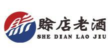河南賒店商業有限公司