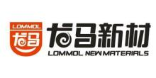 廣東龍馬新材料科技有限公司