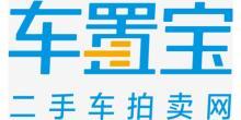 江蘇車置寶信息科技股份有限公司