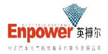 珠海英搏爾電氣股份有限公司