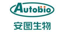 鄭州安圖生物工程股份有限公司