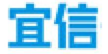 宜信普惠信息咨詢(北京)有限公司鄭州分公司