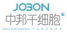 中邦天合生物医学科技有限公司