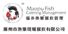 广州市渔乐现场餐饮有限公司